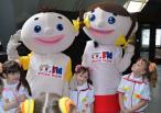 Дискотека Детского радио в Лужниках