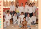 Школа №1164 Музыкальная гостиная